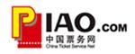 中国票务网